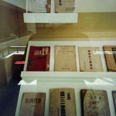 Zhou Enlai Library User Photo