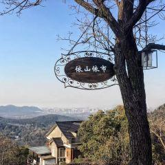 依山依市美景餐廳用戶圖片
