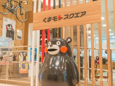 Kumamon Office