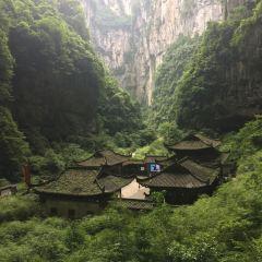 天福官驛用戶圖片