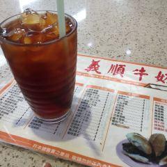 Yee Shun Milk Company User Photo