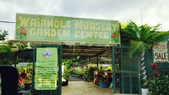 Waiahole Nursery and Garden Center Bistro
