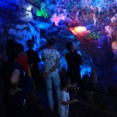 Yiling Cave User Photo