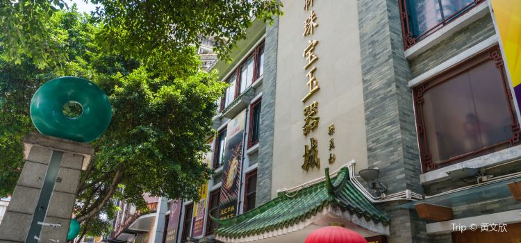 Hualin Jadeware Street3