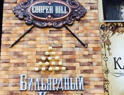 Cooper Bill billiard