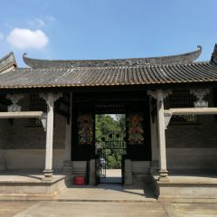 Huangpu Ancient Village Museum User Photo