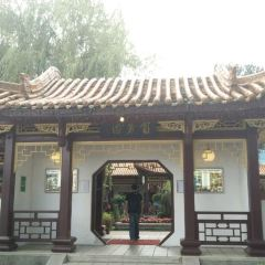 Sichuan User Photo