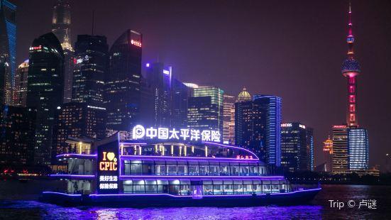 """Huangpu River """"Qingyou River"""" Cruise"""