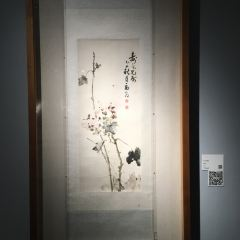 Guangdong Museum of Art User Photo