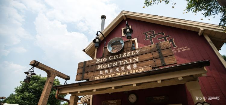 Big Grizzly Mountain Runaway Mine Cars3