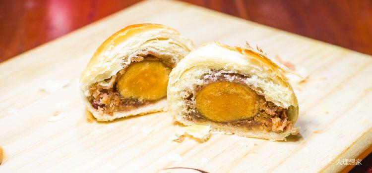 嘉華鮮花餅(古城店)1