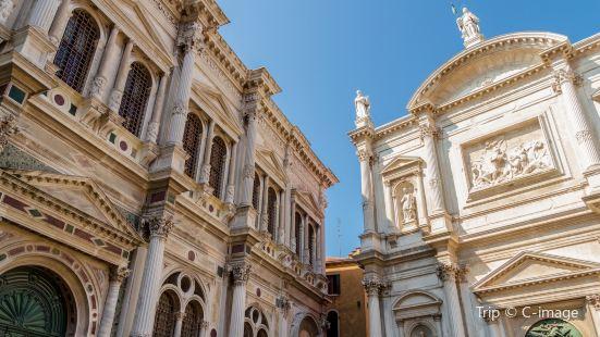 Scuola Grande Arciconfraternita di San Rocco