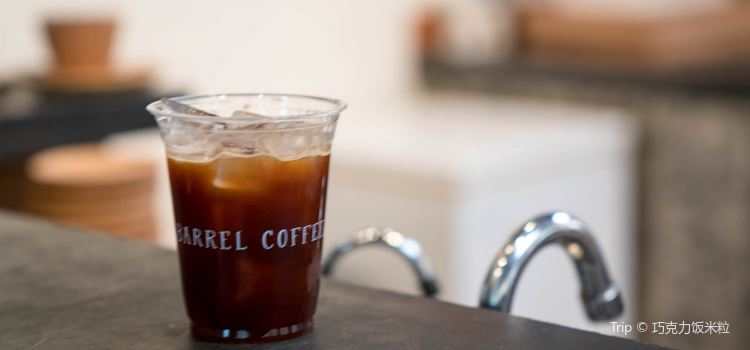 Four Barrel Coffee (Valencia)3