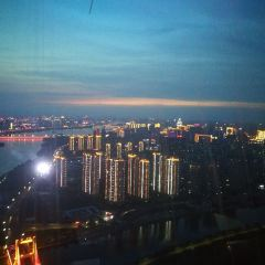 Linyi Radio and Television Tower User Photo