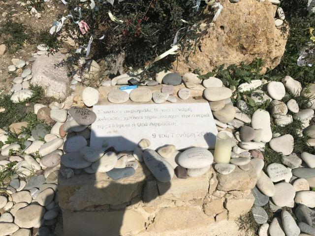 Paphos Municipal Beach
