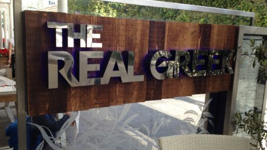 The Real Greek Westfield London