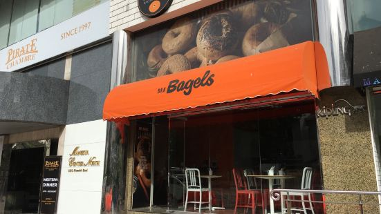 BKK Bagel Bakery