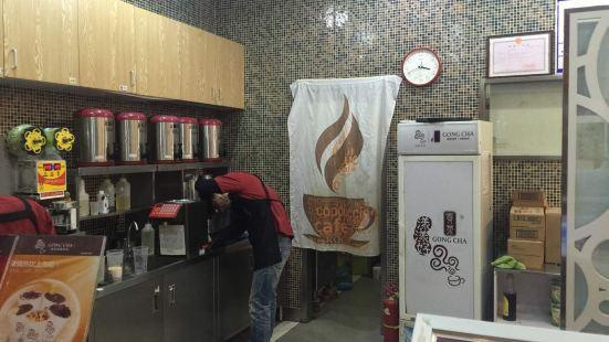 貢茶(泉城路沃爾瑪悅薈店)