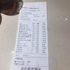 海底撈火鍋(之心城店)用戶圖片