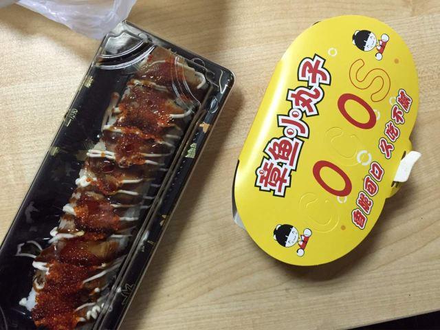 一哲壽司(新橋街店)
