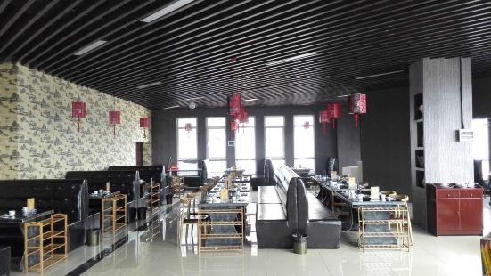 九段香火鍋店