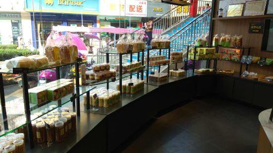 愛達樂蛋糕(梓潼廣場店)
