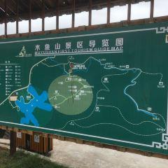 木魚山青龍峽漂流用戶圖片