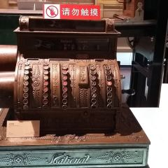 Heilongjiang Provincial Museum User Photo