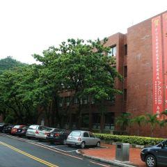 Taiwan Sun Yat-sen University User Photo