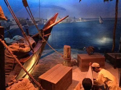 Dubai Municipal Programming Museum