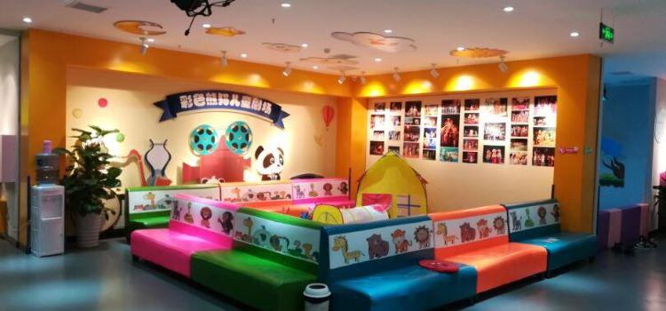 彩色熊貓劇場1