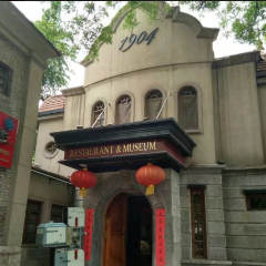 Xiaoguanghandianying Museum User Photo