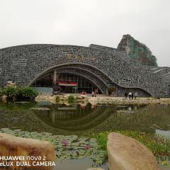 Liuzhou Bagui Kistler Museum User Photo