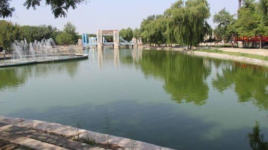 Huaxiang Park