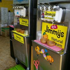 Jimmy Natural Ice Cream User Photo