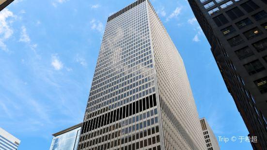 John C. Kluczynski Federal Building