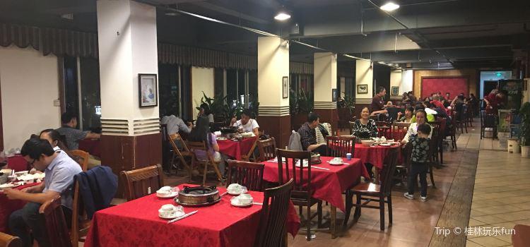 Wangcheng Cuxueya3