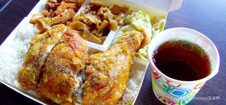Jengjong Ribs Rice ( Zhengzhong Branch)3