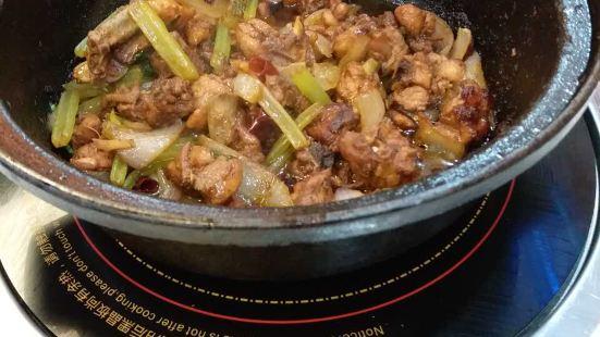 匆時緣紙上烤魚重慶雞公煲