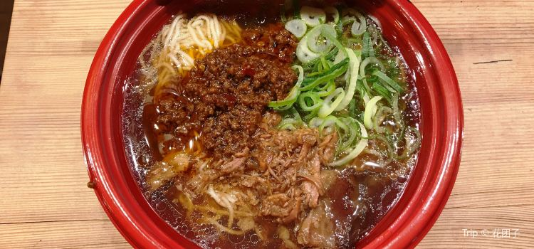 Kobe Beef Kisshokichi, Nankinmachi2