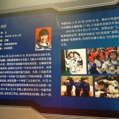 Wenchang Space Education Center User Photo
