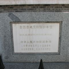 China Banknote Printing and Mint Museum User Photo