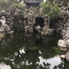 Geyuan Garden User Photo
