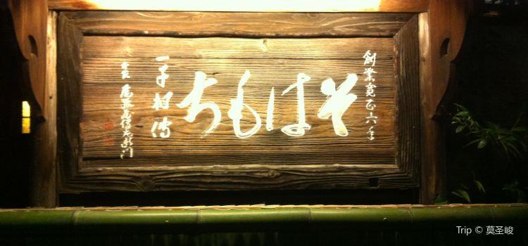 Honiz Oizumiya3