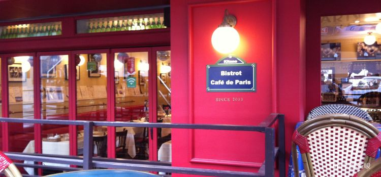 Bistrot Cafe de Paris in Kobe