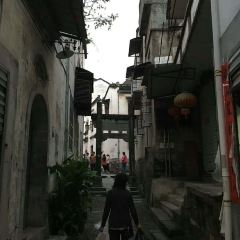 Doushan Street User Photo