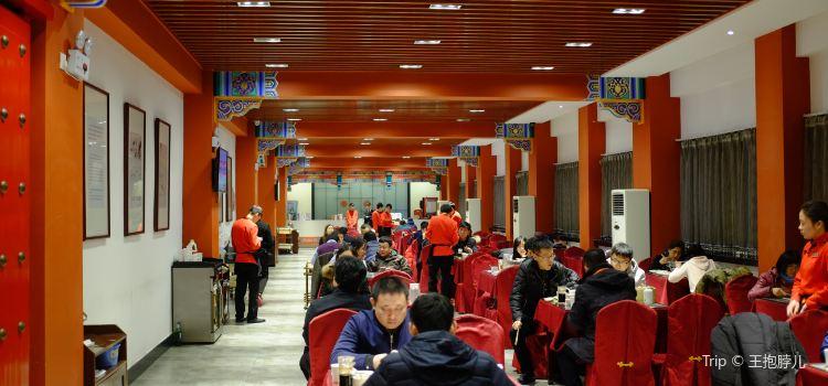 Lao Bian Dumpling Restaurant ( Zhong Street )3