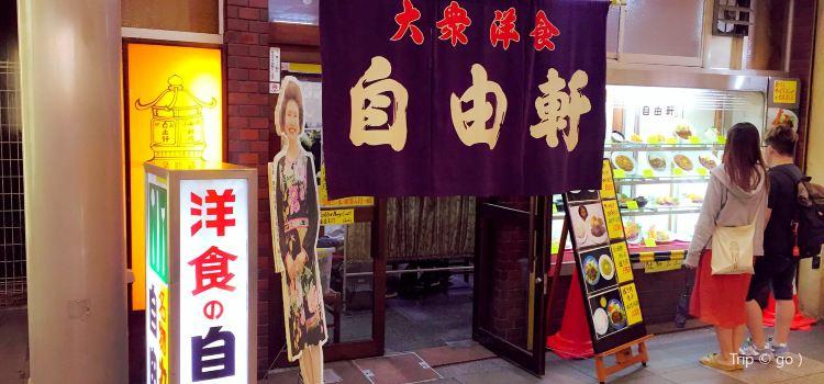 Free Xuan (Namba Hotel)2