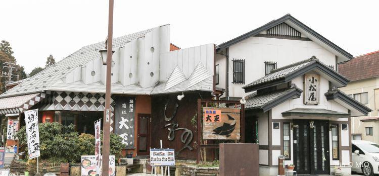 魚食大正主店1