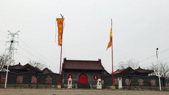 Dasong Niangniang Temple